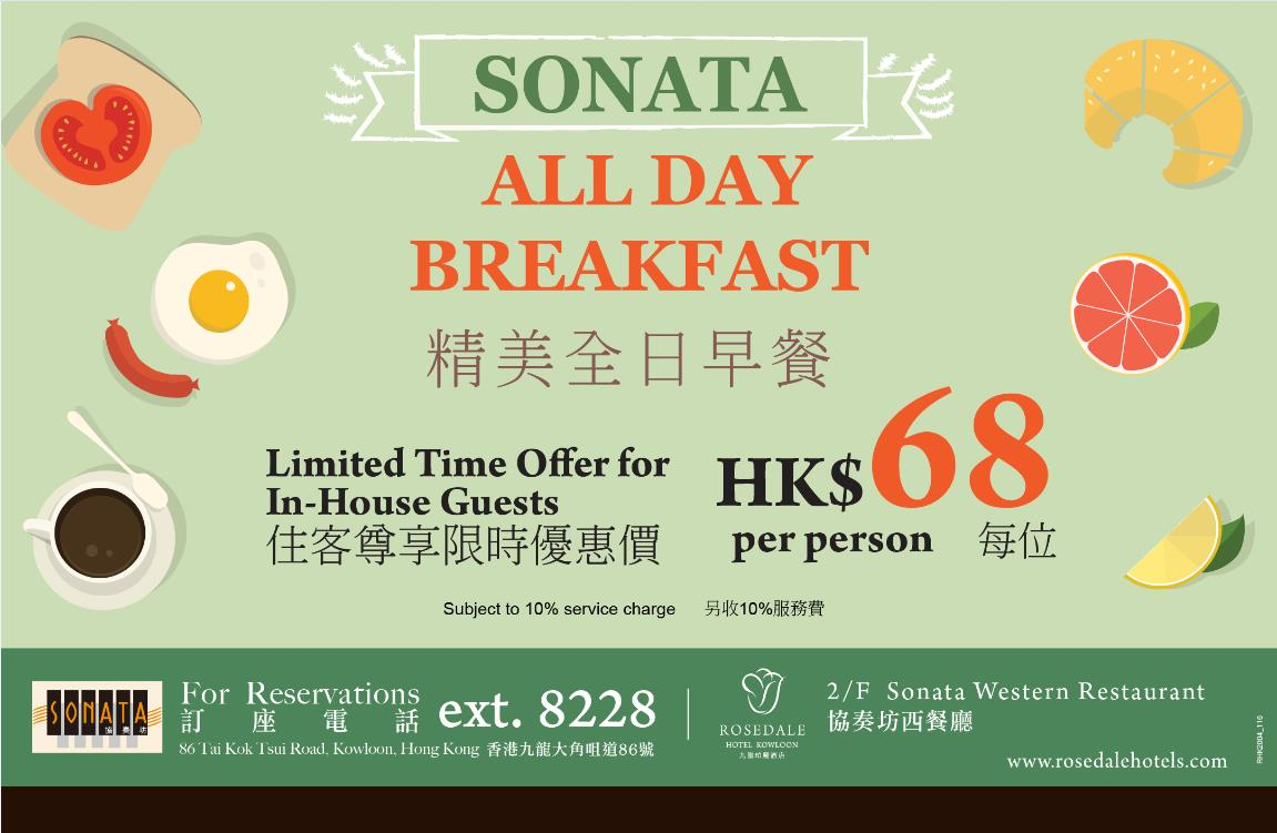 Sonata All Day Breakfast Promotion