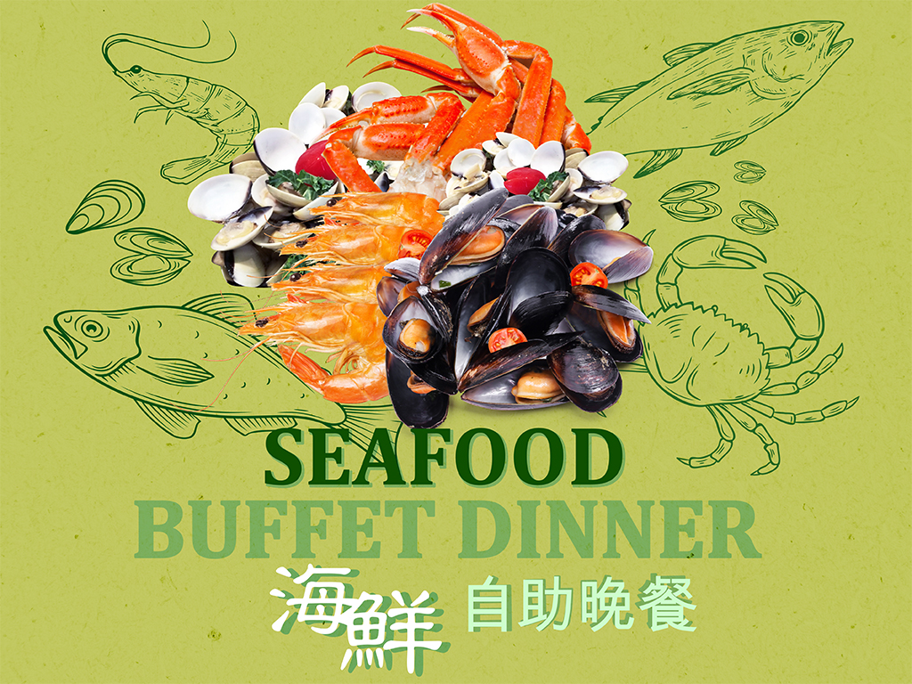 Sonata Seafood Dinner Buffet Promotion
